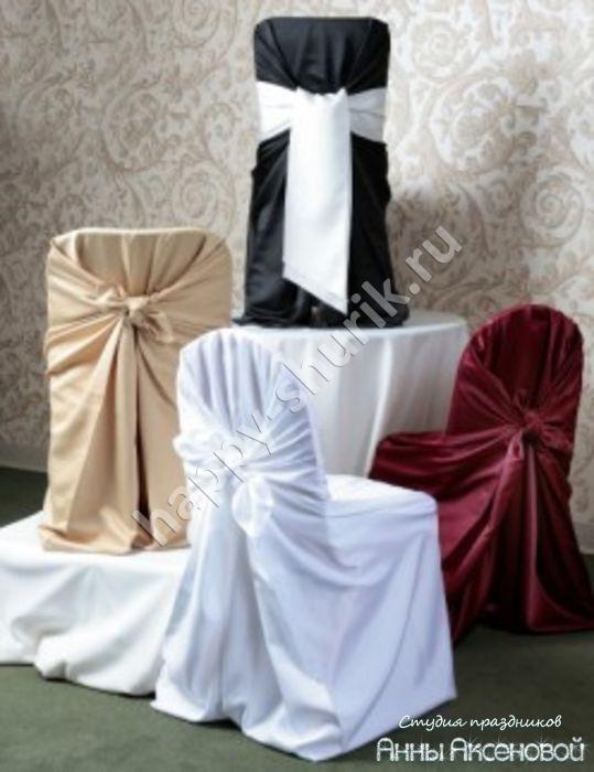 Как сделать чехлы на стулья на свадьбу своими руками