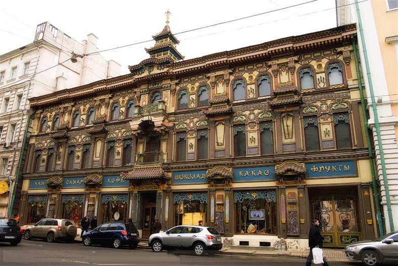 Отзыв о магазин чай-кофе россия москва  рай для